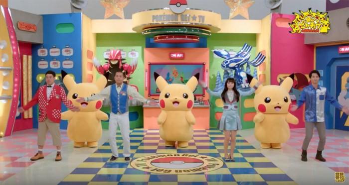 Pikachu: Dance! Dance! Dance!