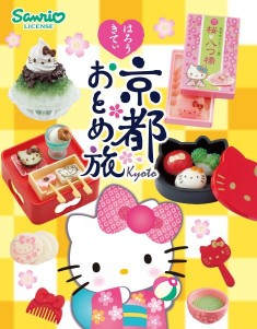 Hello Kitty Cherry Blossom Re-Ment miniature blind box