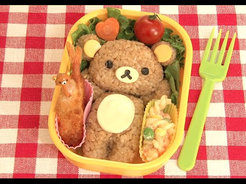 How to make this Rilakkuma KYARABEN (Character bento lunch boxes). リッラクマのキャラ弁 – YouTube Video
