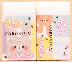 Japanese eraser with cute bunnies by Kamio