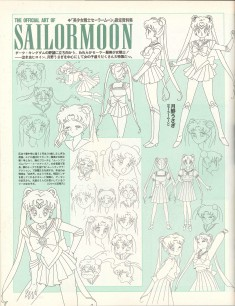 The official art of Sailor Moon in the 8/1992 issue of Newtype