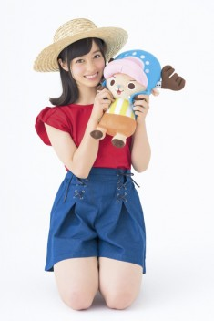 Idol Kan Hashimoto dressed as Monkey D. Luffy for the 18th anniversary of One Piece