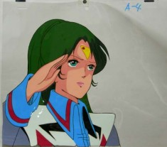 orguss original animation cel art