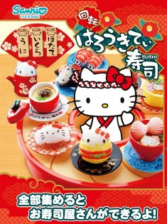 Hello Kitty Sushi Bar Dollhouse Miniature