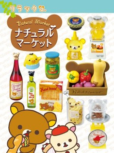"""Natural Market"" Rilakkuma Miniature Box"