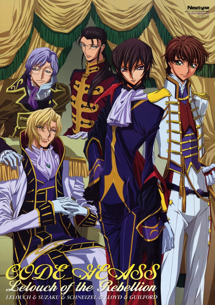 Code Geass – Lelouch of the Rebellion Stupid Lelouch! magazine poster scan