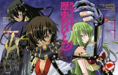 Code Geass – Lelouch of the Rebellion Stupid Lelouch! magazine spread scan