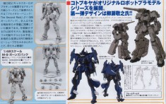 Full Metal Panic! mecha design  フルメタル·パニック!