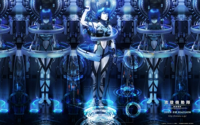 Ghost in the Shell – The Movie 攻殻機動隊 新劇場版 2015 directed by Kazuya Nomura