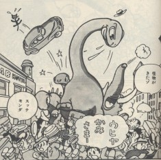 Lost World (this is a manga panel), 1948 by Osamu Tezuka – ロスト・ワールド