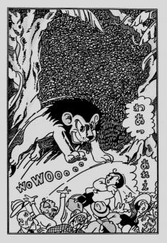 Men with Tails (有尾人) panel from a 1949 manga by Osamu Tezuka