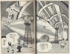 Phantom of the Underground Countries, a full spread from the 1948 manga by Osamu Tezuka 地底国の ...