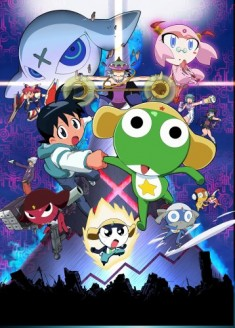 Poster for Keroro Gunsō the Super Movie 超劇場版ケロロ軍曹 Sgt. Frog film from 2006
