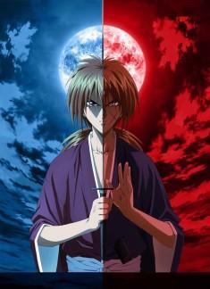 Rurouni Kenshin also known as Samurai X るろうに剣心 -明治剣客浪漫譚