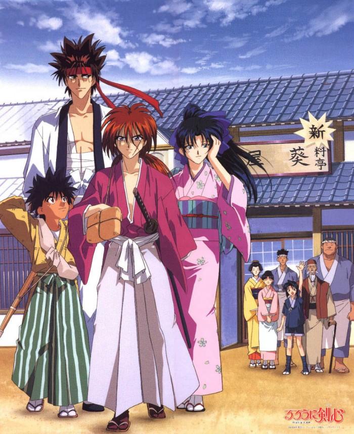 Rurouni Kenshin poster scan るろうに剣心 -明治剣客浪漫譚