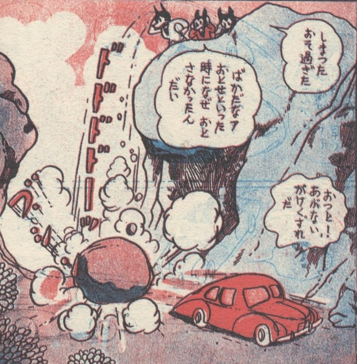 The Streamlined Case (a panel) 流線型事件 1948 manga by Osamu Tezuka