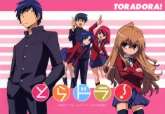 Toradora! characters とらドラ!
