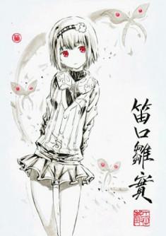 Hinami Fueguchi    Anime: Tokyo Ghoul