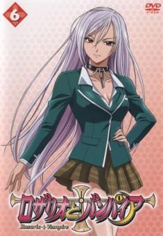 Akashiya Moka (Vampire)/#117162 – Zerochan