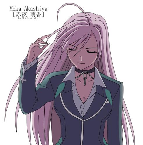 Moka Akashiya – Akashiya Moka Photo (32688979) – Fanpop