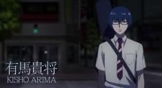Kishou Arima – Tokyo Ghoul