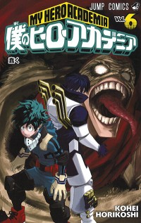 Read Boku no Hero Academia 80 Online