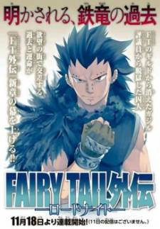 Read Fairy Tail Gaiden – Road Knight 13 Online
