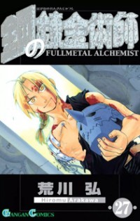 Read FullMetal Alchemist 108.5 Online
