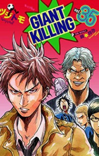 Read Giant Killing 202 Online