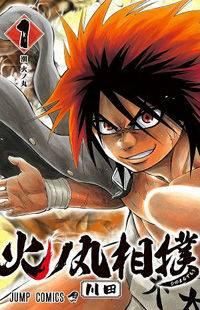 Read Hinomaru Zumou 58 Online