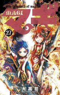 Read Magi – Labyrinth of Magic 294 Online