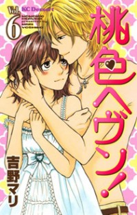 Read Momoiro Heaven! 26 Online