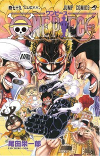 Read One Piece 816 Online