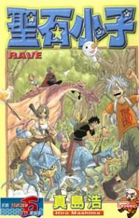 Read Rave Master 296 Online