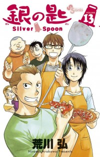 Silver Spoon Chapter 111 English