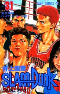 Read Slam Dunk 278 Online