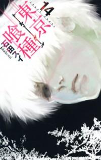 Read Tokyo Ghoul 143 Online