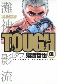 Read Tough 396 Online