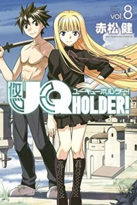 Read UQ Holder! 112 Online