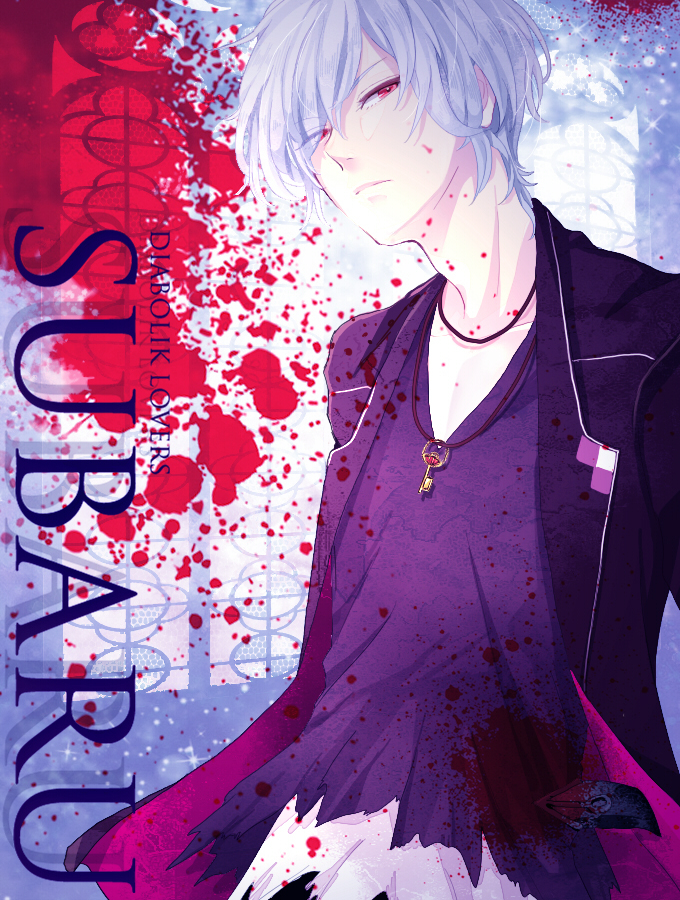 This is a show I watch diabolik lovers he is one of the character