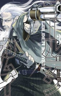 Read Golden Kamui 30 Online