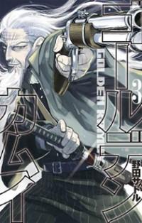 Read Golden Kamui 30 Online