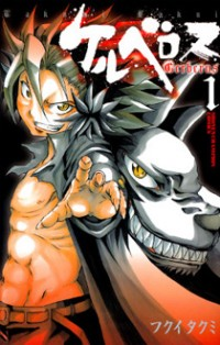 Read Cerberus Chapter 87 Online