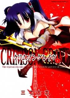 Read Crimson Grave 11 Online