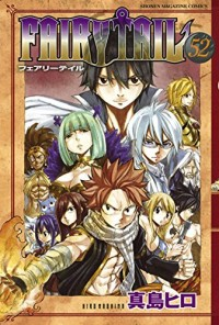 Read Fairy Tail Chapter 486 Online