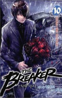 The Breaker Chapter 72