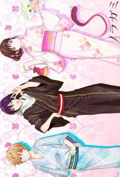 Yukine & Yato & Hiyori