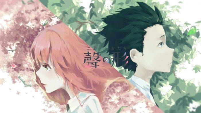 the silent voice 2017