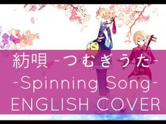 """Spinning Song"" (Vocaloid) English Cover by Lizz Robinett – YouTube"