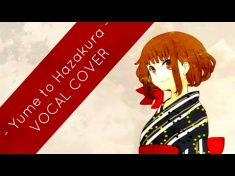 """Yume to Hazakura"" (Vocaloid) Japanese Cover by Lizz Robinett – YouTube"